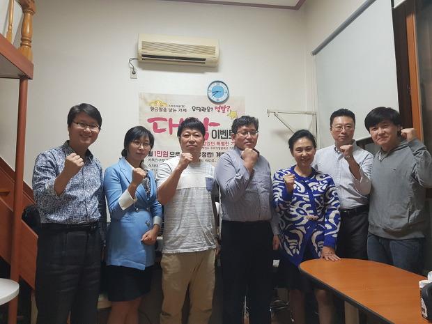 소비자저널협동조합, 배송위원장에 김대현대표(인천 미추홀구) 선출