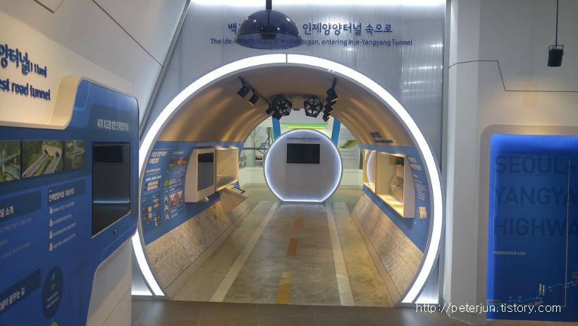 인제양양터널