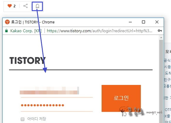 티스토리 신고 페이지는 로그인 사용자만 접근할 수 있는 비공개 페이지