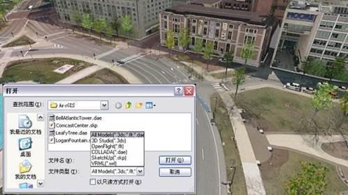 ArcGIS 개발자 용어