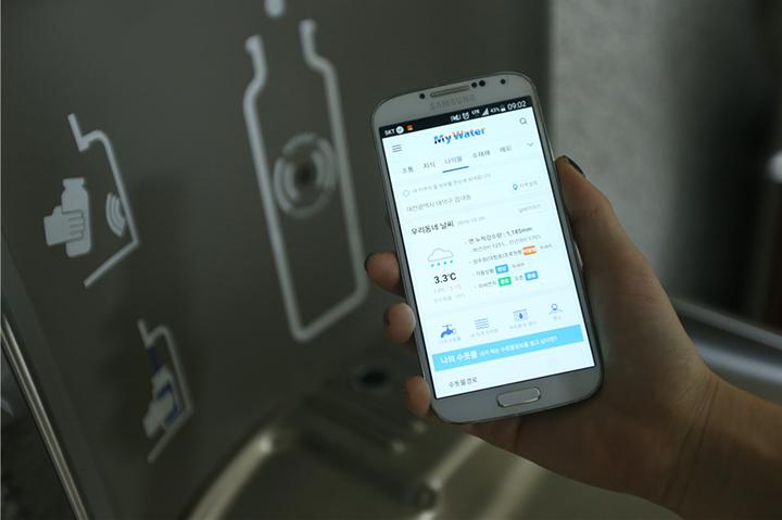국내외 물 관련 정보 가득 담은 모바일 앱, My Water 출시!
