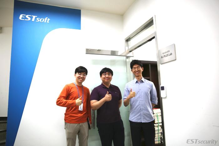 이스트소프트, '딥러닝 기반 변종 악성코드 탐지 기술' 관련 특허등록 완료